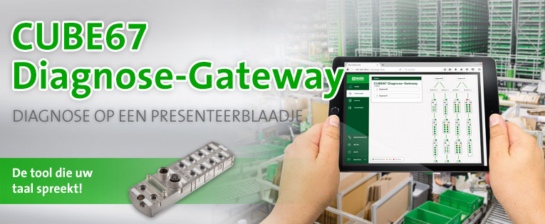 Banner Cube67 Gateway